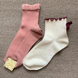 tutuanna - 新品 チュチュアンナ 靴下2足セット
