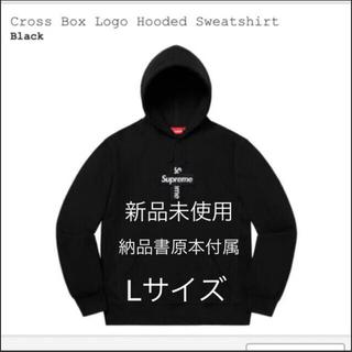 Supreme - supreme  cross box logo hooded black L