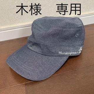 マンシングウェア(Munsingwear)のゴルフキャップ マンシングウェア (その他)