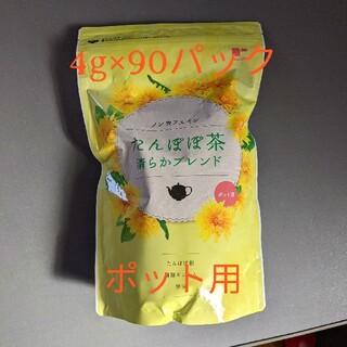 たんぽぽ茶(健康茶)
