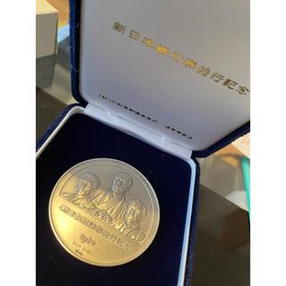 新日本銀行発行券記念メダル 純銀 銀貨 (金属工芸)