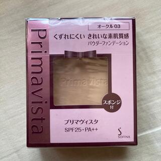 プリマヴィスタ(Primavista)のプリマヴィスタ きれいな素肌質感 パウダーファンデーション オークル03 SPF(ファンデーション)