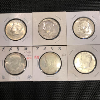 アメリカ銀貨 ケネディーハーフ銀貨1枚90%   銀40%5枚 セット販売です。(金属工芸)