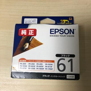 エプソン(EPSON)のEPSON ICBK61 エプソン インク ブラック 61 万年筆(オフィス用品一般)