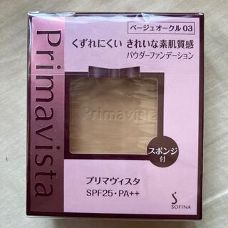 プリマヴィスタ(Primavista)のプリマヴィスタ きれいな素肌質感 パウダーファンデーション BO03 SPF25(ファンデーション)