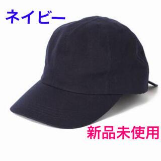 イエナ(IENA)のshinonagumo/シノナグモ 別注ABLEキャップ 新品未使用 IENA(キャップ)