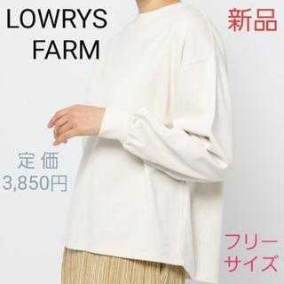 LOWRYS FARM - 新品 LOWRYS FARM プルオーバー Tシャツ カットソー レディース M