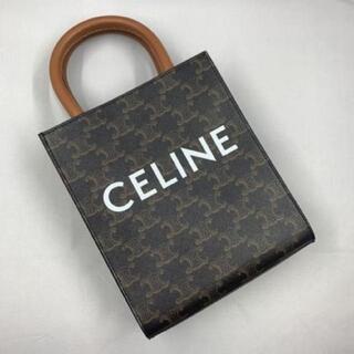 celine - セリーヌ 完売ミニ バーティカルカバ / トリオンフ キャンバス