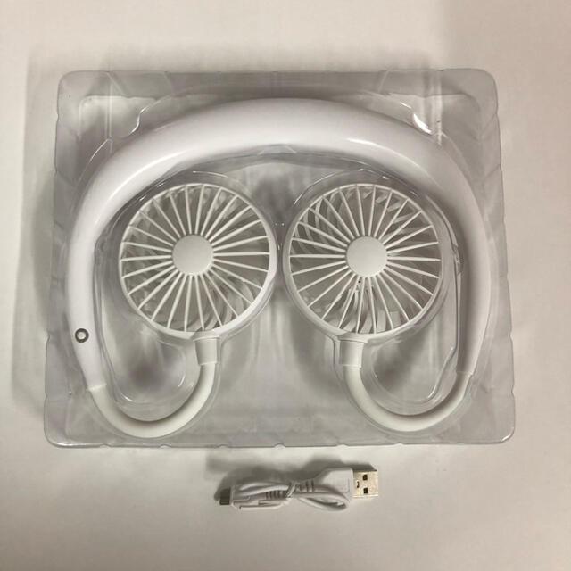 首掛け扇風機 携帯扇風機 usb充電式 折りたたみ式 熱中症対策 スマホ/家電/カメラの冷暖房/空調(扇風機)の商品写真