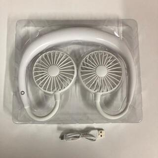 首掛け扇風機 携帯扇風機 usb充電式 折りたたみ式 熱中症対策