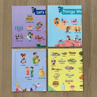 ディズニー(Disney)の【新品】ディズニー英語システム DWE シングアロング 絵辞書ポスター 4枚(知育玩具)