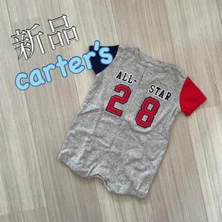 カーターズ(carter's)の【未使用】carter's 男の子 ロンパース カーターズ 70 80(ロンパース)