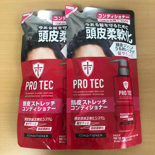 PRO TEC プロテク 頭皮ストレッチ コンディショナー 詰替え 2セット(コンディショナー/リンス)
