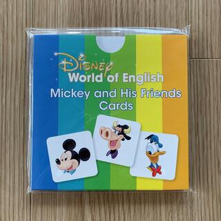 ディズニー(Disney)の【新品】ディズニー英語システム DWE シングアロング キャラクターカード(知育玩具)