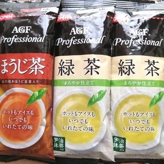 エイージーエフ(AGF)のAGF 緑茶 ほうじ茶 煎茶 インスタントティー 新品未開封 国産(茶)