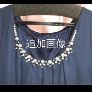 axesワンピースセット 紺色 Mサイズ (ひざ丈ワンピース)