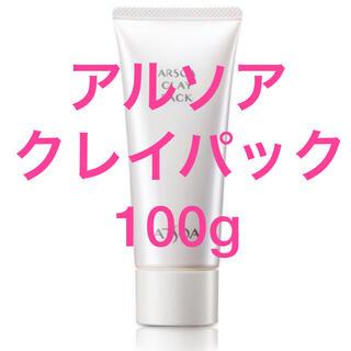 アルソア(ARSOA)のアルソア クレイパック100g(パック/フェイスマスク)