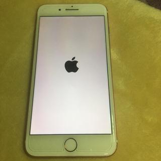Apple - iPhone7 plus 32GB