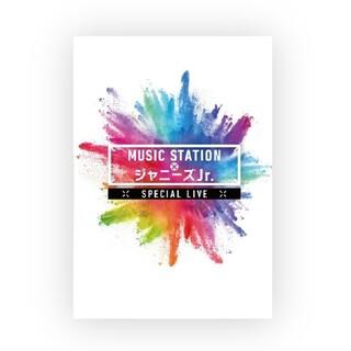 ジャニーズジュニア(ジャニーズJr.)のmusic station × ジャニーズJr. スペシャルLIVE(アイドル)