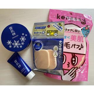 セッキセイ(雪肌精)の化粧品セット 雪肌精・パフ(コフレ/メイクアップセット)