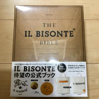イルビゾンテ(IL BISONTE)の新品未開封 ☆ IL BISONTE / イルビゾンテ ☆ ショルダーバッグ(ショルダーバッグ)
