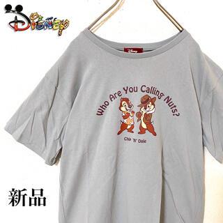 ディズニー(Disney)の【新品】Disney ディズニー チップとデール Tシャツ レディース XL(Tシャツ(半袖/袖なし))