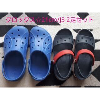 クロックス(crocs)のクロックスサンダル キッズ21cm/J3(サンダル)