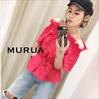 ムルーア(MURUA)のMURUA フリル オフショル ブラウス*ロイヤルパーティー RESEXXY(シャツ/ブラウス(半袖/袖なし))