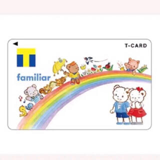 familiar - ファミリア ♡ Tカード
