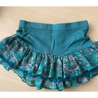アナスイミニ(ANNA SUI mini)のANNA SUI miniスカートパンツサイズ110センチ(スカート)