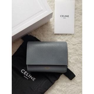 celine - CELINE セリーヌ カーフスキン Trifold 3つ折り財布