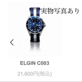 エルジン(ELGIN)の【新品半額以下】ELGIN腕時計(腕時計(アナログ))