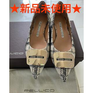 PELLICO - 【未使用】PELLICO(ペリーコ)パンプス サイズ 36.5