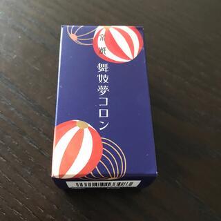 舞妓夢コロン 金木犀 コロン 京都舞妓コスメ 香水 キンモクセイの香り