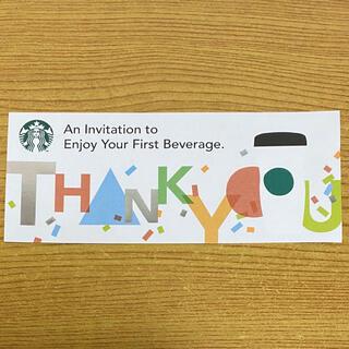 Starbucks Coffee - 【上限金額、有効期限なし】スターバックスコーヒー ドリンクチケット 1枚 カフェ