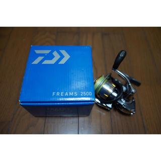 DAIWA - Daiwa FREAMS 2500  11フリームス