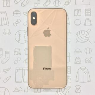 iPhone - 【B】iPhone XS/256GB/357239095800721