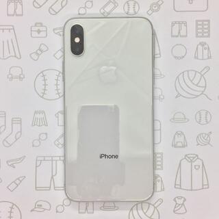 アイフォーン(iPhone)の【B】iPhone XS/64GB/357230091548133(スマートフォン本体)