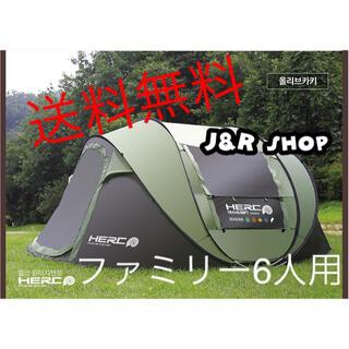 通気性良い 簡単設営ワンタッチテント キャンプ アウトドア用品 ファミリー6人用