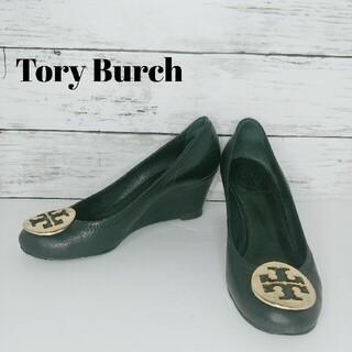 トリーバーチ(Tory Burch)のTory Burch ヒールパンプス  訳あり価格(ハイヒール/パンプス)