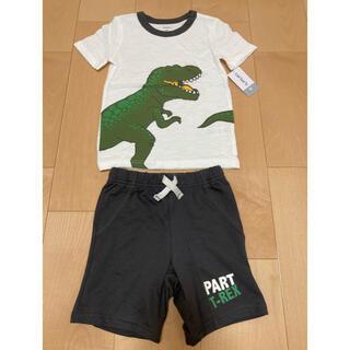 カーターズ(carter's)のカーターズ 恐竜Tシャツ&半ズボンセット(Tシャツ/カットソー)