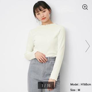 ジーユー(GU)のGU  リブメローコンパクトT(長袖)(Tシャツ(長袖/七分))
