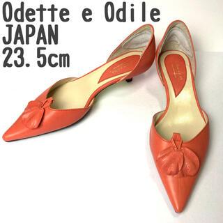 オデットエオディール(Odette e Odile)のOdette e Odile セパレートパンプス ポインテッドトゥ 日本製(ハイヒール/パンプス)