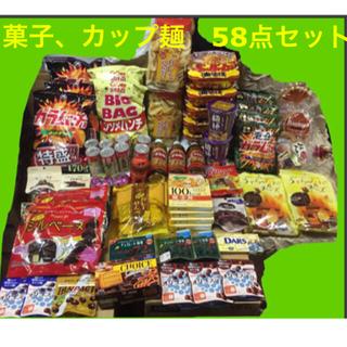 ブルボン(ブルボン)のお菓子 カップ麺 詰め合わせ 大量!!(菓子/デザート)