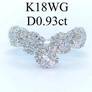 0.93ct パヴェ ダイヤモンドリング K18WG フラワー V字 豪華