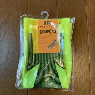 KFC トライアスロンクラブ コンプレッションカーフガード(その他)