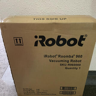 アイロボット(iRobot)のルンバ960(掃除機)