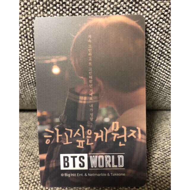 BTS ジミン エンタメ/ホビーのタレントグッズ(アイドルグッズ)の商品写真