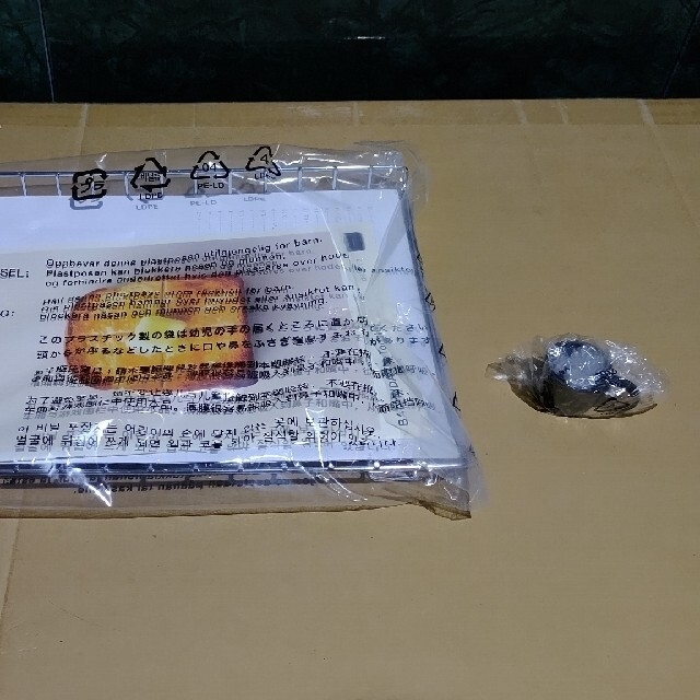 BALMUDA(バルミューダ)の【新品・未使用】バルミューダ トースター K01E-CW スマホ/家電/カメラの調理家電(調理機器)の商品写真