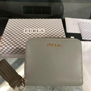 Furla - フルラ 二つ折り財布 グレージュ
